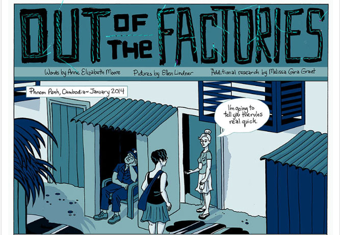 out of the factories